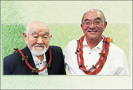 Short Honma, left, received the Hawaii Golf Course Superintendents Association Lifetime Achievement Award at this year's Ho'olaulea Hawaii Golf Awards Ceremony. His son Mike, right, was honored as Superintendent of the Year for his work at Turtle Bay Resort. Courtesty Honma Family